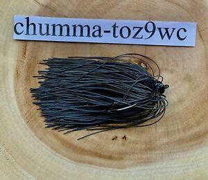 TSD 97% Tungsten HD Pitch N' Skip Arky Jig (Wire Tied) Fine Grade Living Rubber!