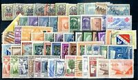 DOMINICAN REPUBLIC + 60 DIFFERENT STAMPS LOT, MH & USED, VF