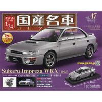 1/24 Special Scale Japanese Cars Collection Vol.47 Subaru Impreza WRX 1992