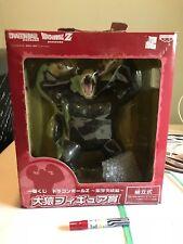 Dragonball Z Banpresto Great Ape Ozaru