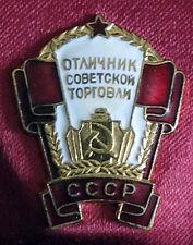 Отличник советской торговли Original award badge 1950s USSR Soviet