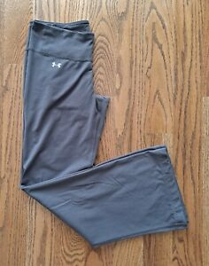 Under Armour Training Running Athletic Sweat Pants Women's Size S? Gray