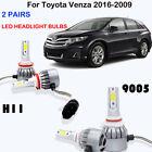For Toyota Venza 2016 2009 Led Headlight Kit H11 9005 Hb3 Bulbs Hi Lo Beam 6000K