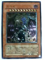 YuGiOh Konami DPC1-JP001 Ultimate Rare 3D Yubel Japanese Duelist Pack Collection