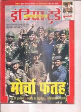 INDIA - INDIA TODAY MAGAZINE IN HINDI - 1999 TO 2015 - 6 IN 1 LOT