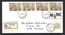 CYPRUS 1999 REGISTERED COVER WITH SPILIA  RURAL CANCEL and  LABEL