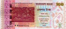 Bangladesh 2013 billet neuf de 100 taka pick 63 UNC