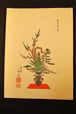 Meiji Era (Nov, 1906) Japanese Woodblock Ikebana Print # 4