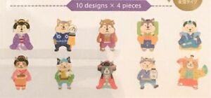 Sticker Cat Dog Japanese KIMONO  Paper Flake Stickers DIY  40 Scrapbooking