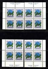 VC1017 CANADA #705 MS PLATE BLOCK STAMPS M NH   BIG DISCOUNT ON S&H 4 - 40 LOTS
