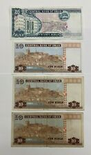 More details for 4 x oman rials banknotes. 1 x 20 and 3 x 10. total 50 rials. lot: 2740.