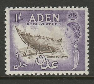 Aden 1954 Royal Visit SG 73 Mnh.