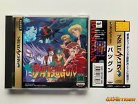 BATSUGUN + Spine Card Sega Saturn JAPAN