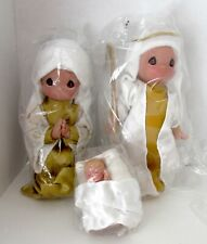 "New Precious Moments The First Christmas Nativity Set of 3 Dolls 9"" Holy Family"