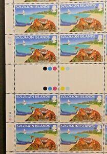 SOLOMON ISLANDS 1995 SG825 $1.15 GRAPSID CRAB -  MNH