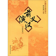 Romance of Chinese Ancient History of Former Han Kingdoms (Illustrated version)