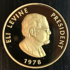 South Africa 1978 Gold Society Eli Levine Gold-plated Proof medallion
