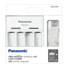Panasonic Japan NiMH USB Battery Charger AA AAA BQ-CC61 White