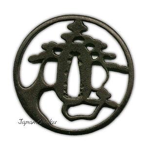 Japanese sword mountings  KATANA 鍔 STEEL TSUBA Pine