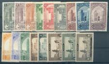MAROC 1917 Yvert 63-79 * TADELLOS SATZ 350€(F0892
