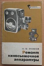 Book Repair Design Movie Film Camera Manual Russian Repair Filming Equipment