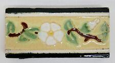 Malibu Floral Trim Stretcher Tile California/Yellow