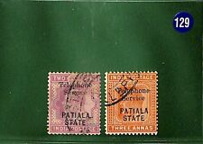 BLUE129 India KEVII Patiala State TELEPHONE stamps. Scarce pair both VFU