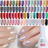 Born Pretty 10ml Shimmer Glitter UV Gel Nail Polish Sequins Varnish Manicure DIY