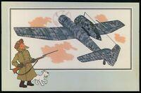 a15 art Herge TINTIN cartoon war airplanes of WWII ww2 original old 1950s card