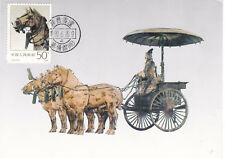China 1990 Postcard 4 Chariot 50C FDI VGC
