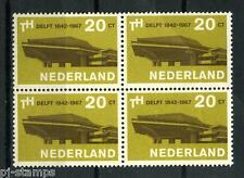 Nederland TH Delft 125 jaar 1967 876 blok v 4 - POSTFRIS