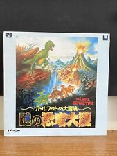 The Land Before Time Japanese Import No OBI