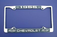 55 Chevy License Plate Frame *NEW* 1955 Chevrolet