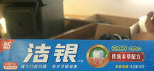 Korean Colgate Toothpaste Made In South Korea, Free Shipping From USA