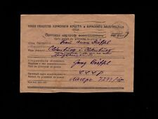 Germany USSR Wehrmacht G Bröffel POW In Russia Censor 1948 Card #18 5i