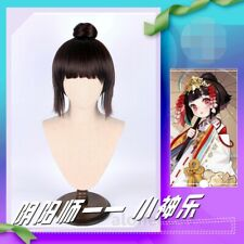 Onmyoji Kagura Cosplay Cute Black Bun Wig Synthetic Arrangement Hair