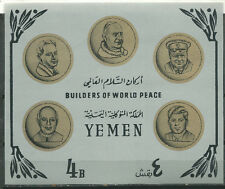 YAR Yemen Builders of the world peace imperfored MNH Souvenir Sheet (1)