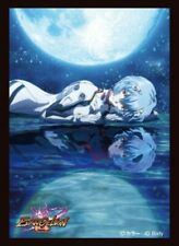 Gekiatsu Yuugiki Sleeve Collection vol.1 Rei Ayanami (1) Pack