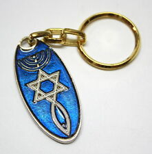 Israel Star of David Menorah Key Chain Ring Amulet Lucky Charm Pendant Judaica