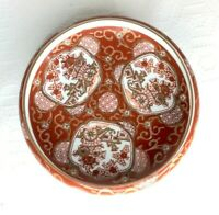 "Vintage Gold Imari Japanese Red Orange Hand Painted Porcelain 10"" Low Bowl"
