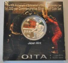 Oita Prefecture 2014 Japan Usa Shrine and Futabayama - Ag/Color