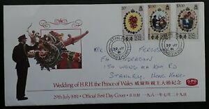 SCARCE 1981 Hong Kong Wedding of Charles & Diana FDC ties 3 stamps Stanley