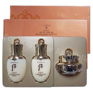 The history of Whoo Cheongidan Radiant 3pcs Gift Set (1Box ~ 9Box) Newist Vers
