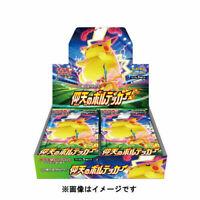 Pokemon Card Game Sword & Shield Expansion Pack Astonishing Voltecker BOX Japan