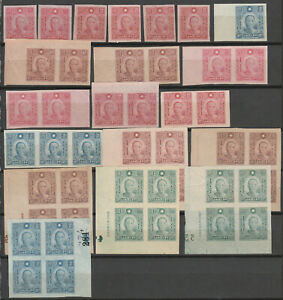 *1942 SYS Paichung print imperf in pairs or blks, unused