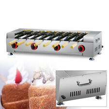 Lpg Gas Commercial Chimney Cake Oven Roll Grill Machine With8pcs Roller Household