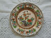 Antique English Minton Bombay Japan hand-painted faience plate 1850-1870