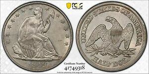 1849 O SEATED LIBERTY HALF DOLLAR 50C PCGS AU 55 ABOUT UNCIRCULATED (318)