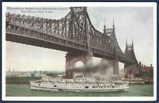 Steamer HOWARD PECK Under the Queensboro Bridge, New York City