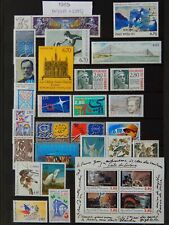 FRANCE 1995 ANNEE COMPLETE (N°2918 A 2985) NEUF** SANS CHARNIERE FACIALE 34€